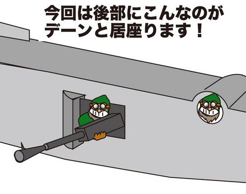 0000go-ta-03.jpg