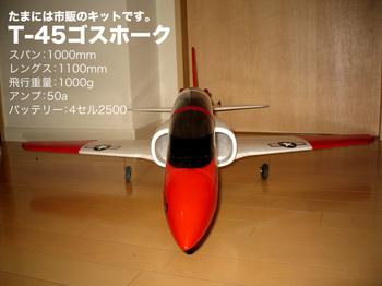 BA_6007.jpg
