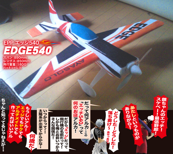 EDGE-01.jpg