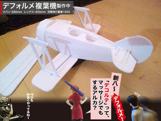FUKU-01.jpg