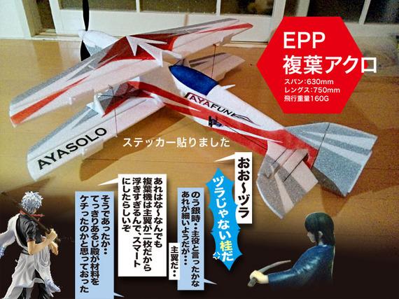 GB R-3-01.jpg