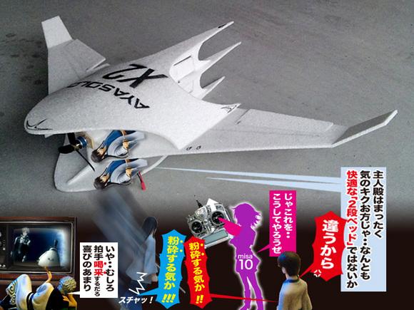 KOKUCHI-03.jpg