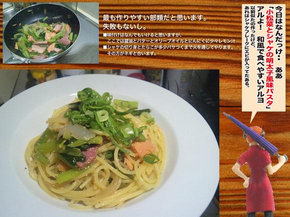 KOKUCHI-05.jpg