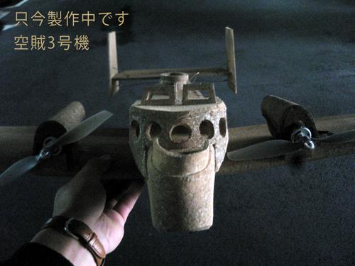 KUZOKU-03IMG_5614.jpg