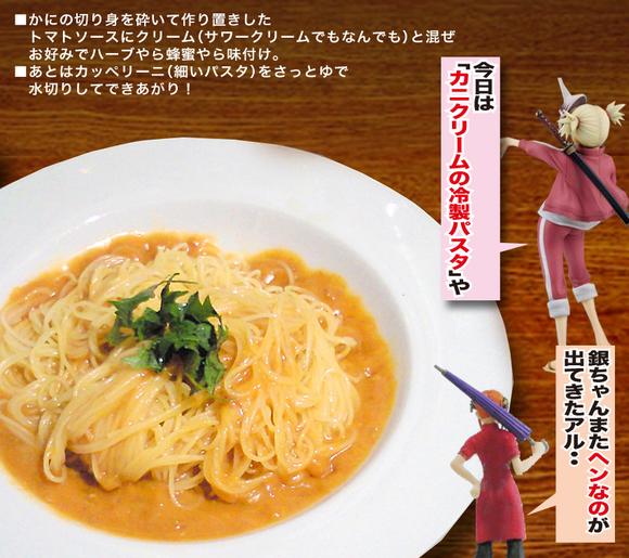 YAKUCHU-04.jpg