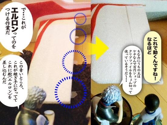 YAKUV2-06.jpg