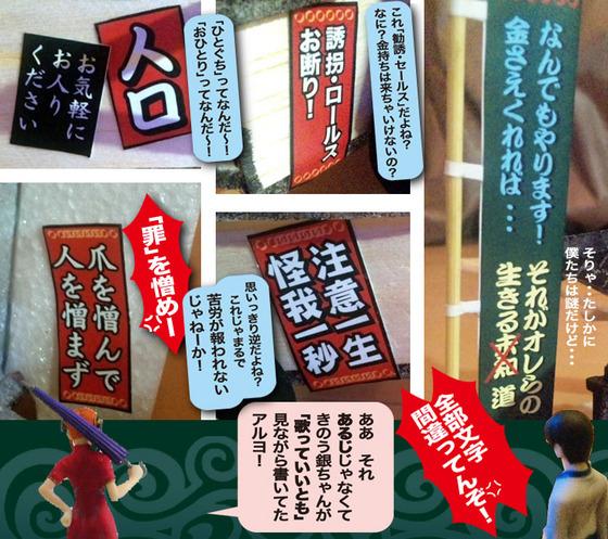 YOROZU-04.jpg