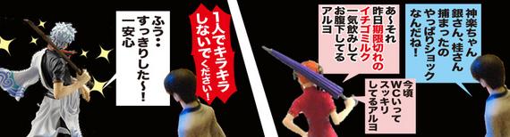 ZURA-SHANK-004本.jpg