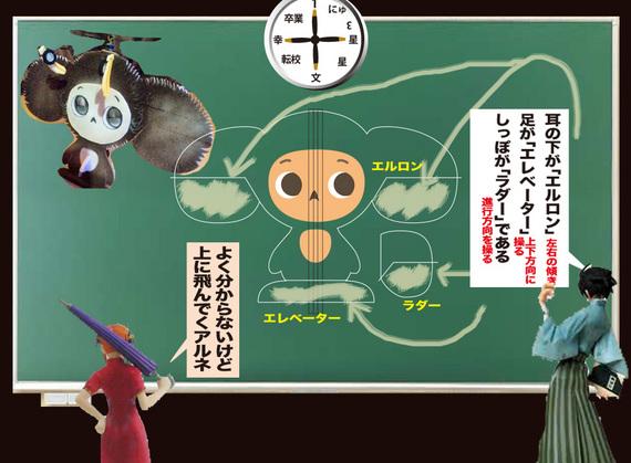 CHEBU-04.jpg