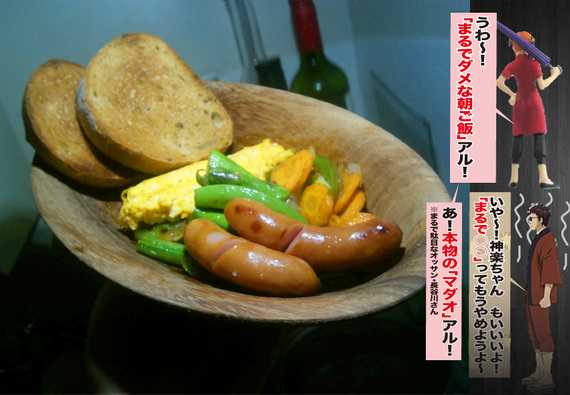 HITUKOI-04.jpg