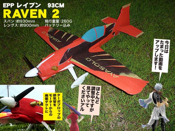 MOV-01.jpg