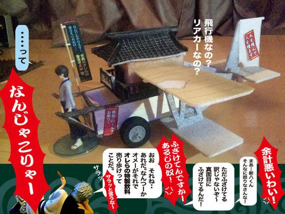 YOROZU-02.jpg