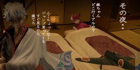 ZURA-SHANK-006本.jpg